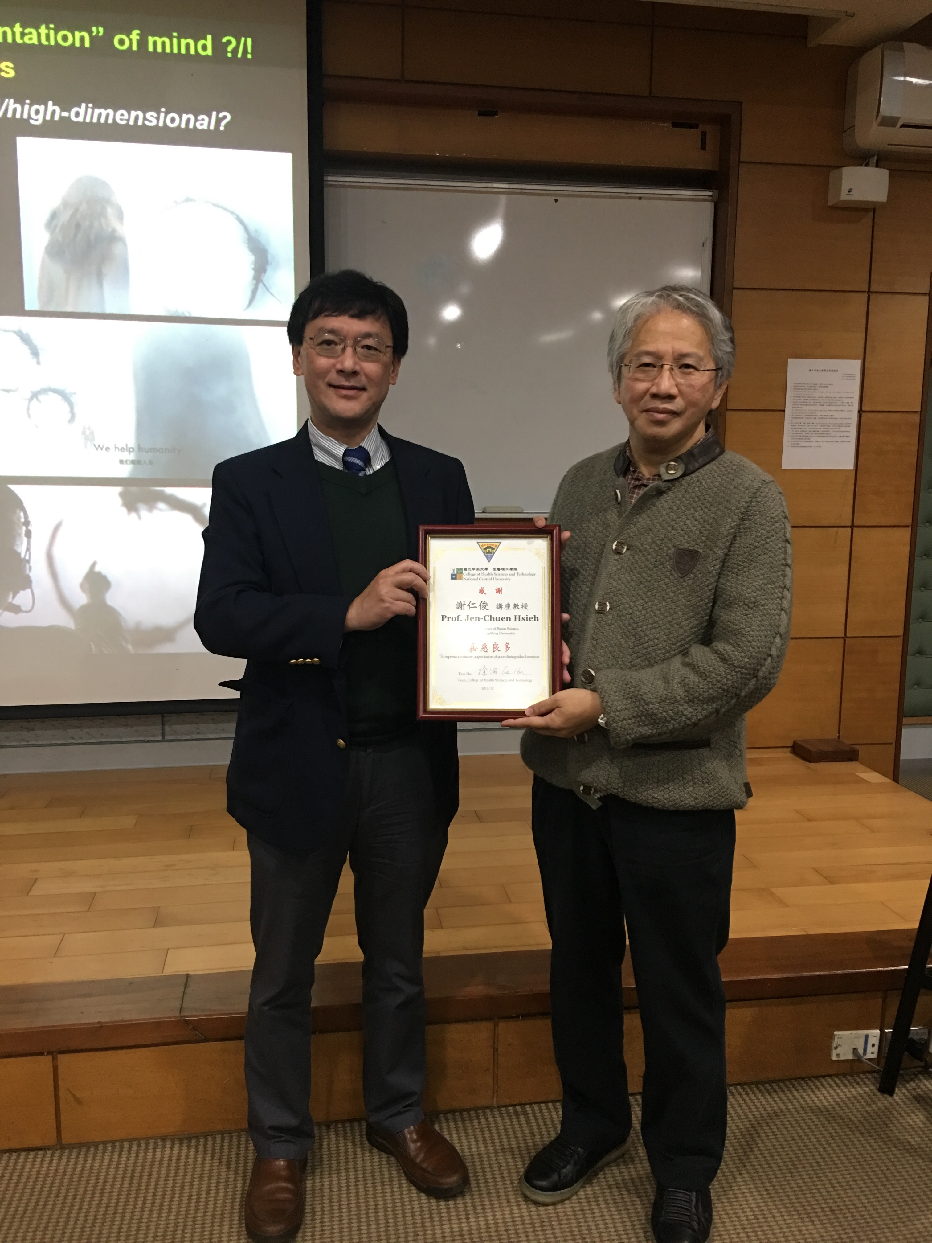2017/12/12 謝仁俊講座教授演講照片