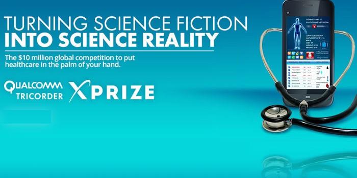 讓夢想照進現實 台灣「夢之隊」入選XPRIZE國際頂級醫學競賽