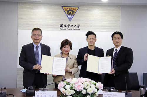 【新聞】中大與天晟簽署「聯合研發中心」意向書 共創大健康產業