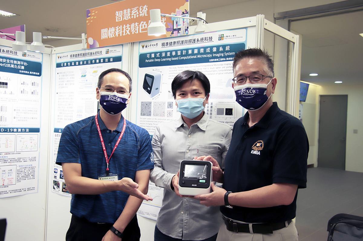【新聞】2021未來科技獎 中央大學大放異彩 生醫理工學院共4位教授獲獎
