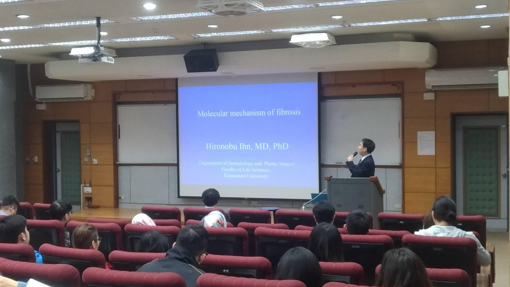 2019/03/26  Prof. Hironobu Ihn 演講照片