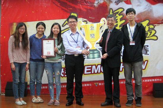 2014千里馬盃創業競賽  年輕世代奔向創業夢想