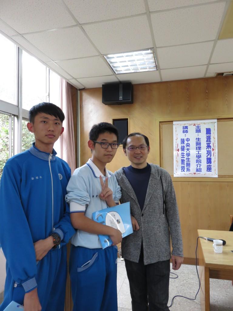2014/11/06 復旦高中 – 陳健生教授